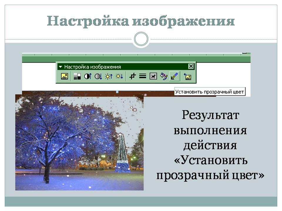 hello_html_m7022dbfd.jpg