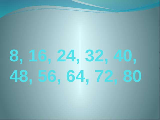 8, 16, 24, 32, 40, 48, 56, 64, 72, 80