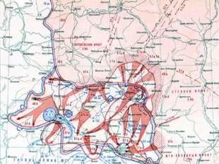 Воронежский фронт наносил главный удар из района северо-восточнее Томаровки