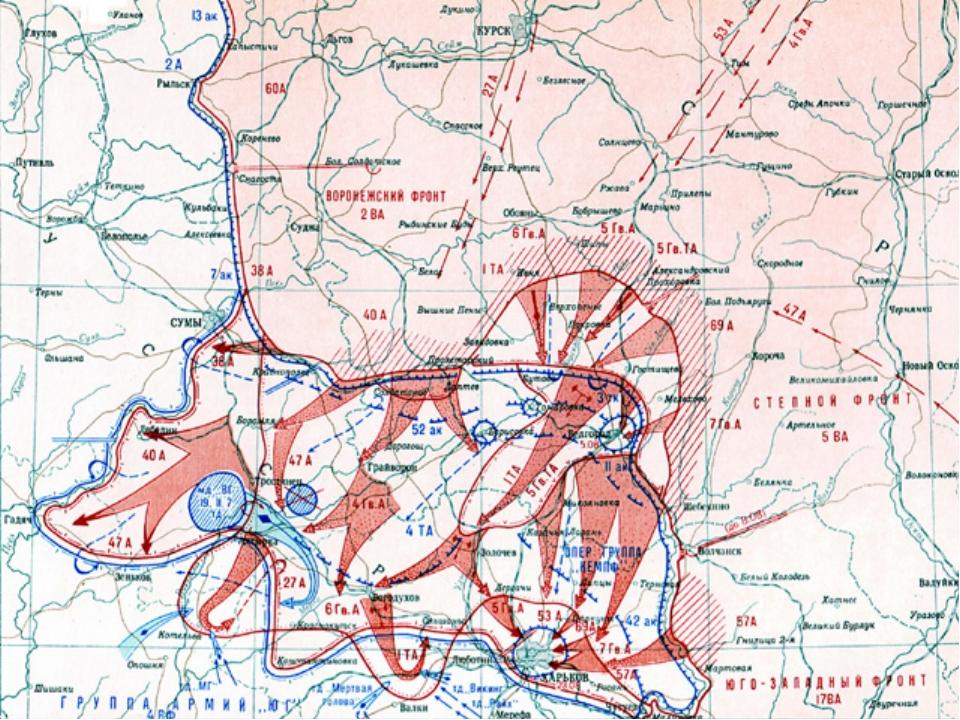Воронежский фронт наносил главный удар из района северо-восточнее Томаровки...