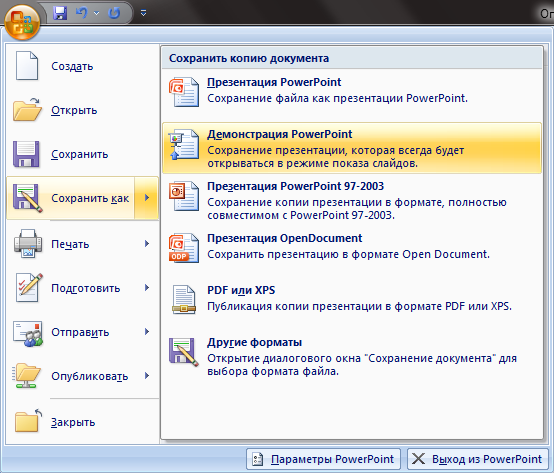 hello_html_1f99f7cb.png