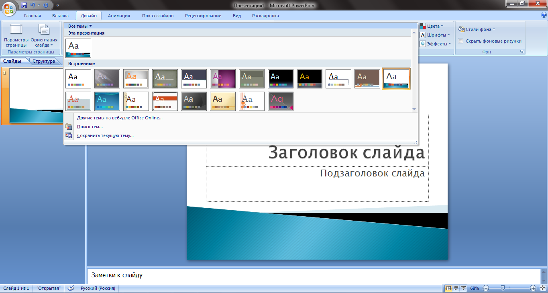 https://fs00.infourok.ru/images/doc/159/184015/hello_html_5e66541b.png