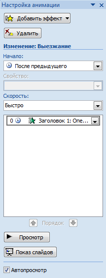 hello_html_7fd99e7a.png