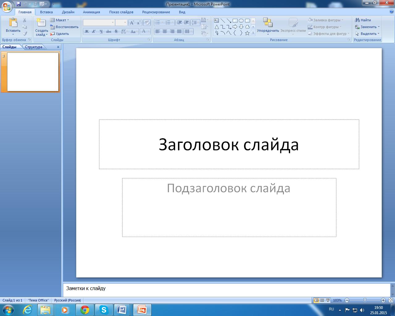 hello_html_m1ae99e3b.png