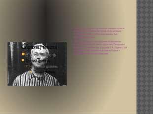 1958 — присуждение Нобелевской премии в области литературы, от которой Пасте