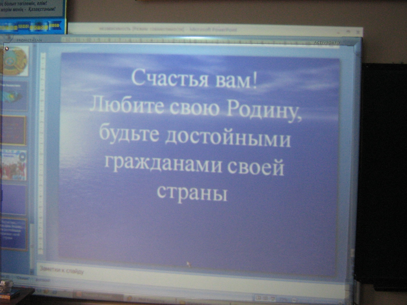 C:\Documents and Settings\Администратор\Рабочий стол\фото 3 класс\Изображение 012.jpg