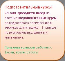 hello_html_m714fb7e9.png