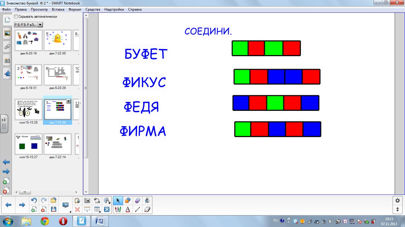 hello_html_m30cb00f.png