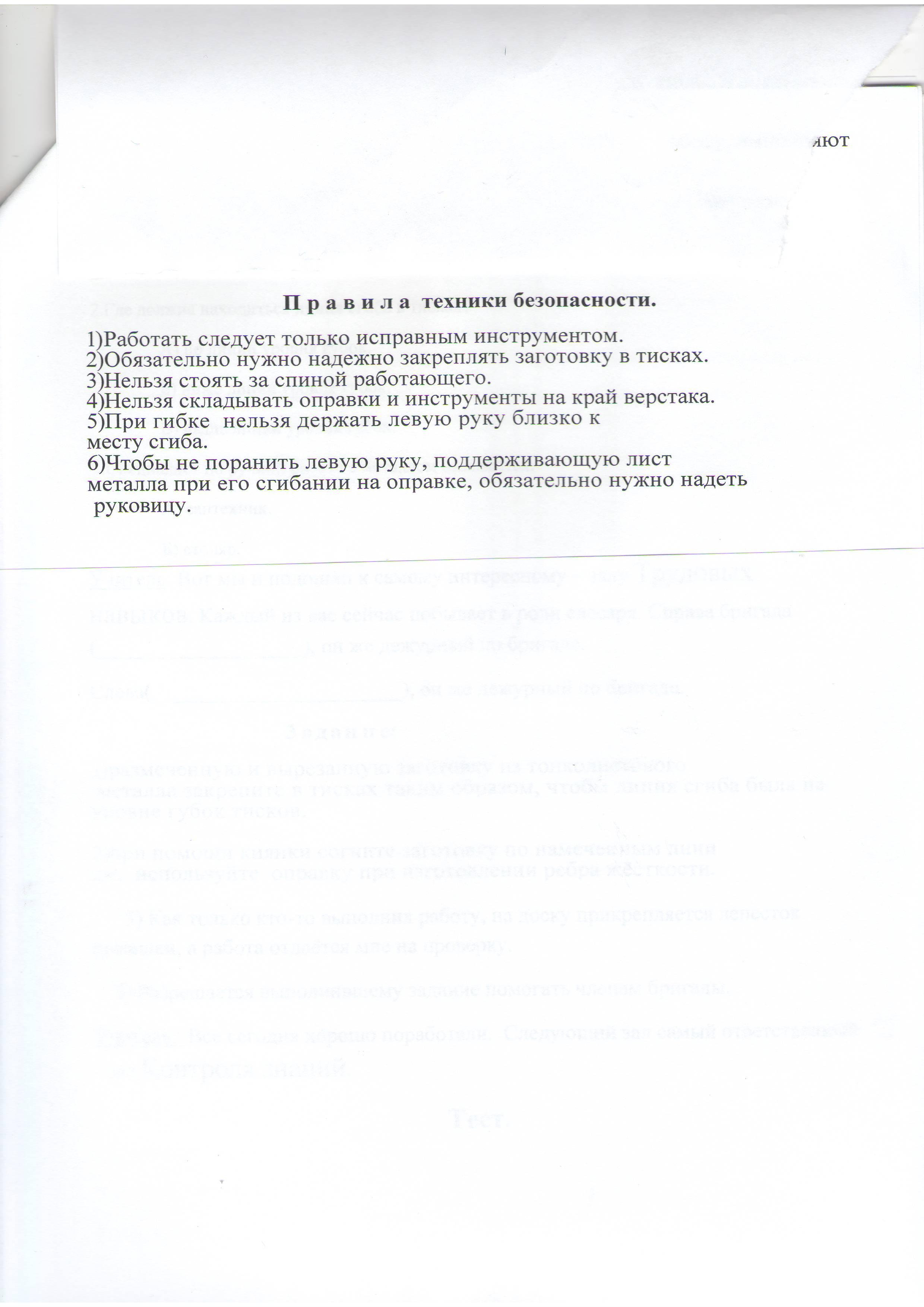 D:\Мои документы\Мои рисунки\2002-01-01\Изображение0002.JPG