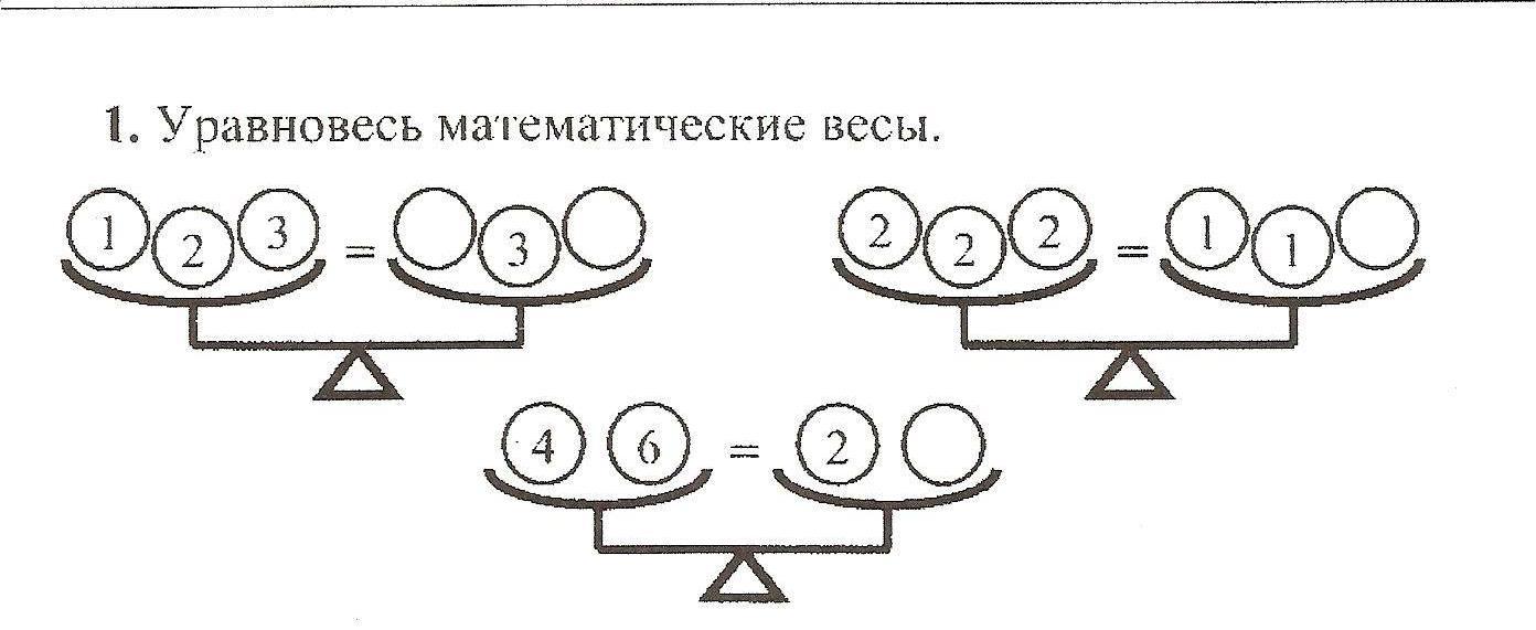 Изображение.jpg