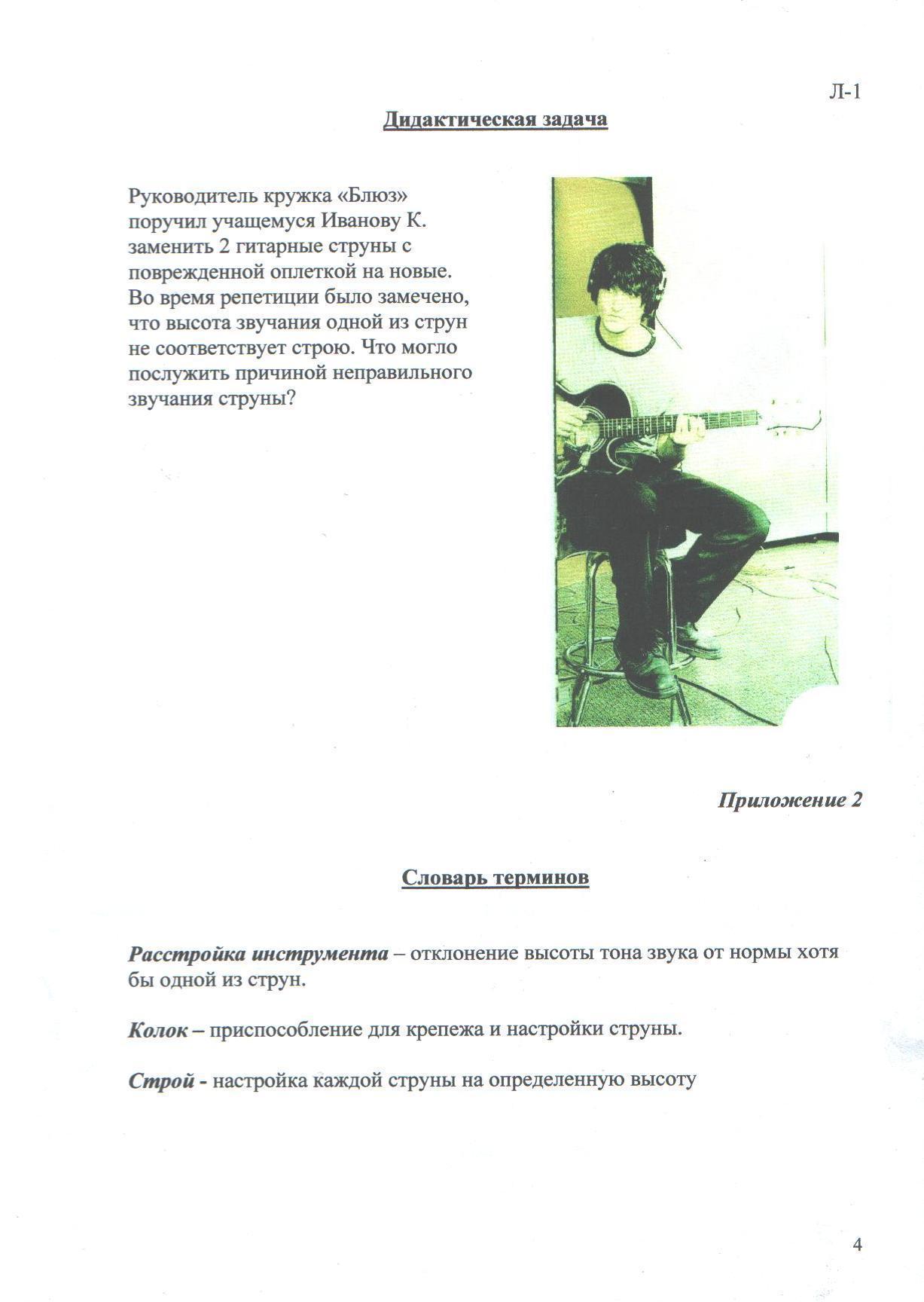 hello_html_m22de036f.jpg