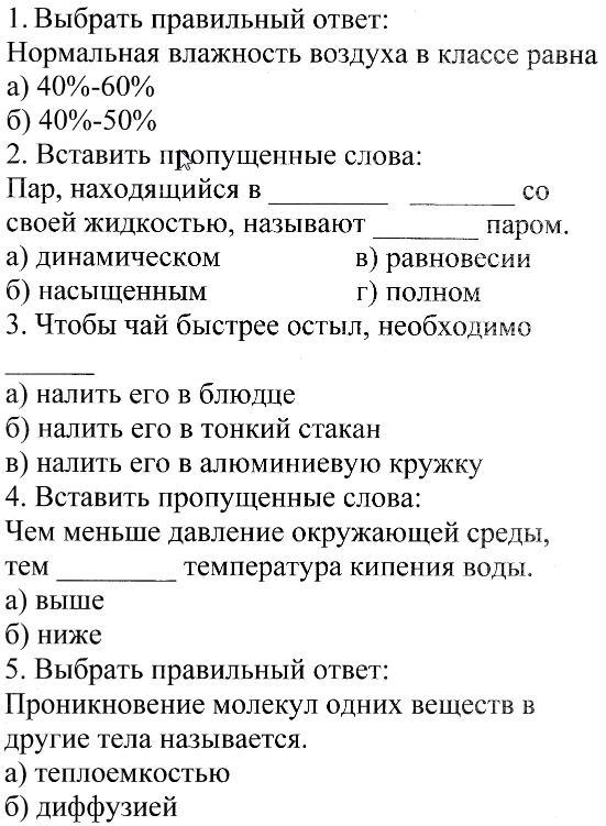 hello_html_m1871c369.jpg