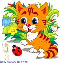 C:\Users\daryn\Desktop\скачала\карандаши\кошки\imgpreviewCA3E76BY.jpg