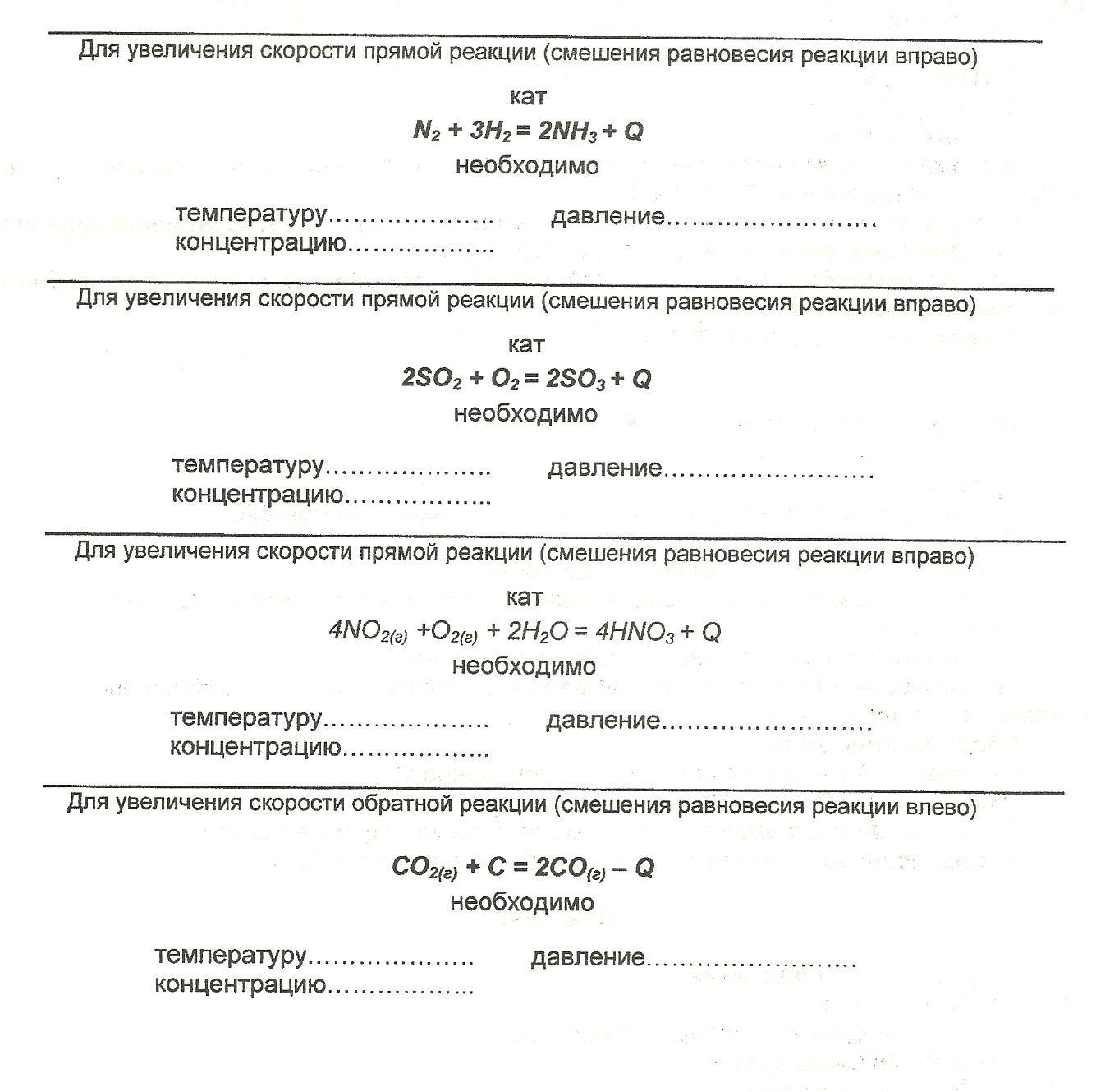 C:\Documents and Settings\Завуч\Мои документы\Мои рисунки\Изображение\Копия Изображение 004.jpg