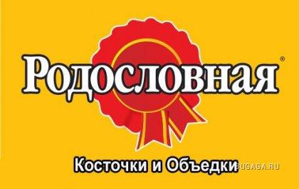 Английские бренды по-русски