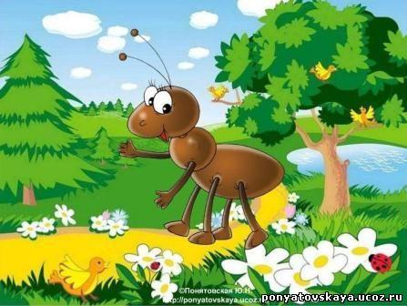 Муравей и муравейник картинки для детей