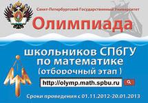 hello_html_m946f20e.jpg