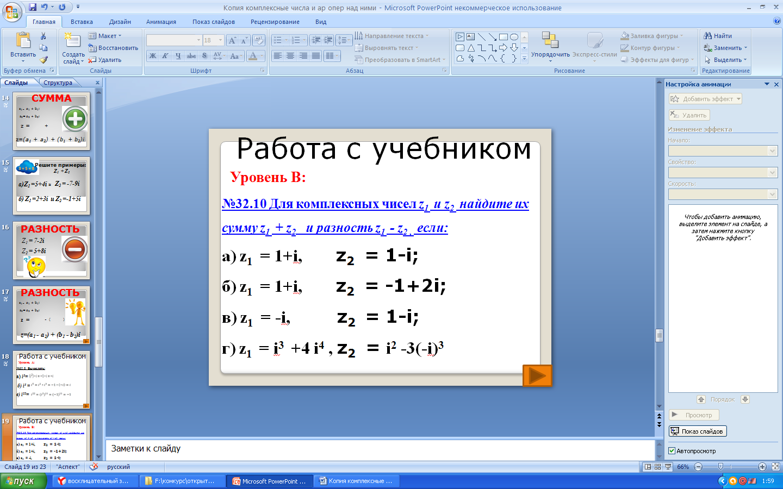 hello_html_34eb68b0.png