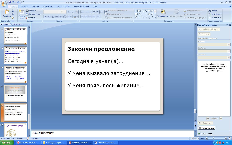 hello_html_m6446b80f.png