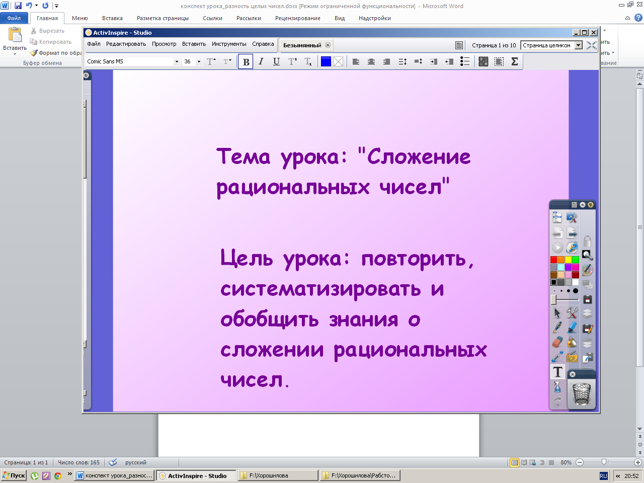 hello_html_m270a4038.png