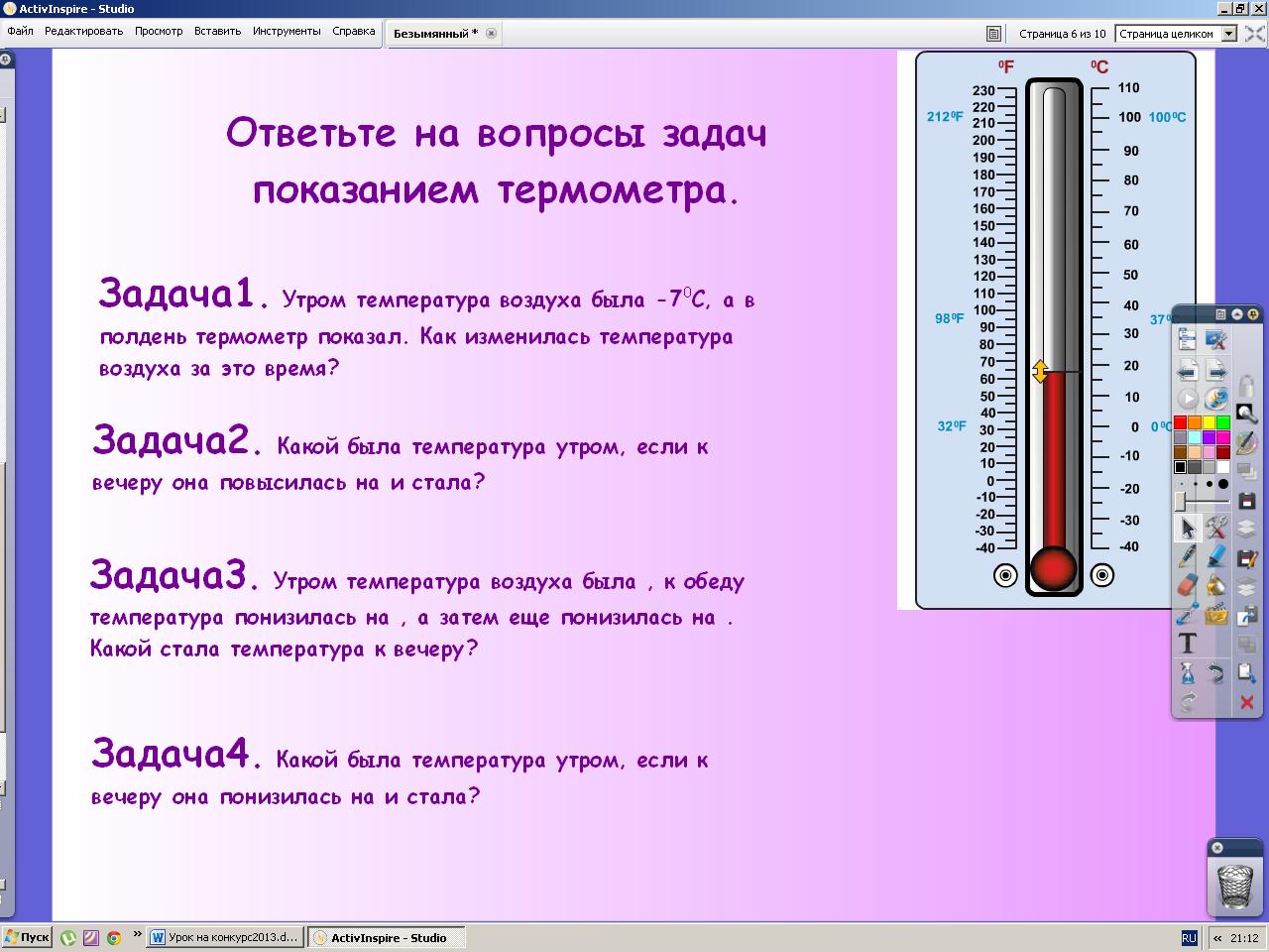 hello_html_m41fb149f.png