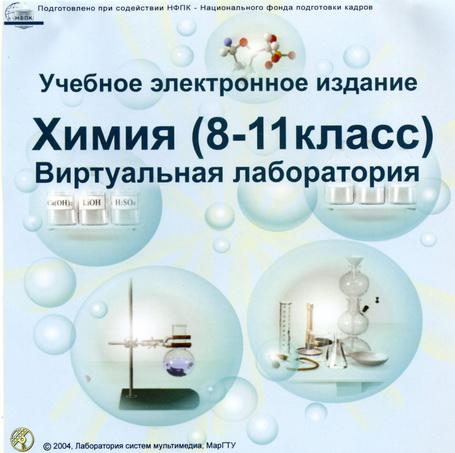 hello_html_m71ea5133.jpg