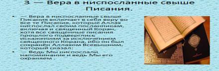 hello_html_3550a76e.png