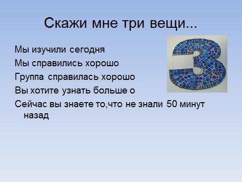 hello_html_6b068aa7.png
