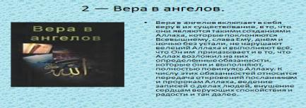 hello_html_m7d1c4d3d.png
