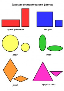 http://www.spinogryz.in.ua/wp-content/uploads/2011/12/razvitie-logiki-3-4-page3-211x300.jpg