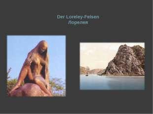 Der Loreley-Felsen Лорелея