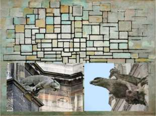 Скульптура  Порталы и алтарные преграды готических соборов сплошь украшены с