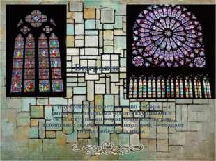 Витражи  Внутреннее пространство собора — с многочисленными архитектурными и