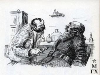 Рассказ А.П. Чехова