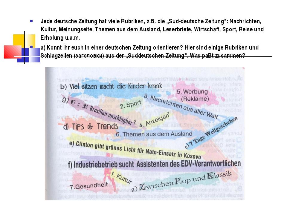 """Jede deutsche Zeitung hat viele Rubriken, z.B. die """"Sud-deutsche Zeitung"""": Na..."""