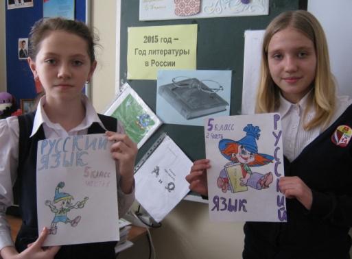 F:\обложка учебников\5-б Русский язык.JPG