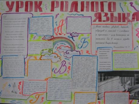 F:\Итоги Предметной недели русского языка и литературы в 5-а,б, 6-а классах\IMG_3362.JPG