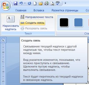 hello_html_712da37c.png