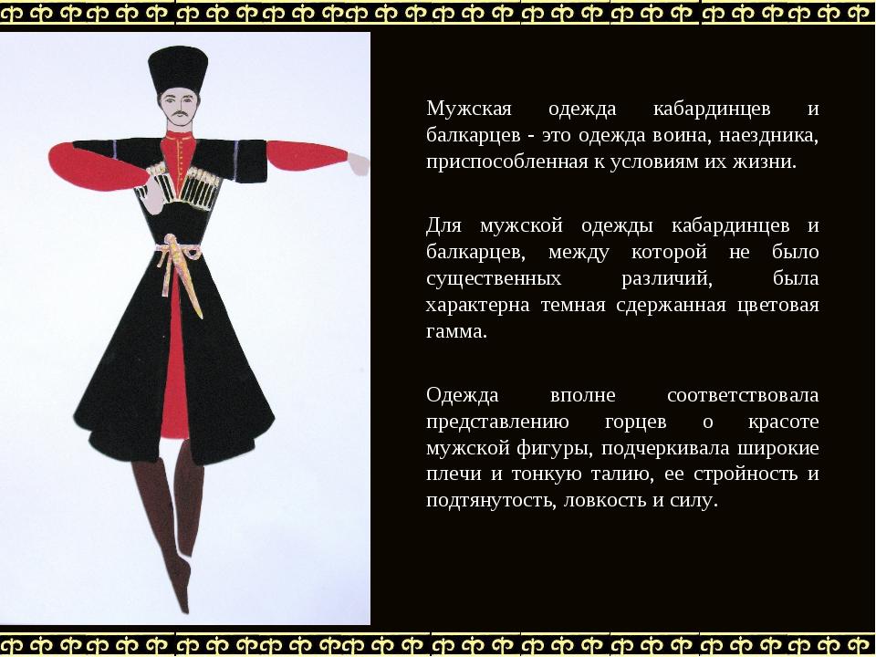 аппликация на одежде для бальных танцев