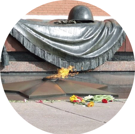 Описание: Могила Неизвестного солдата
