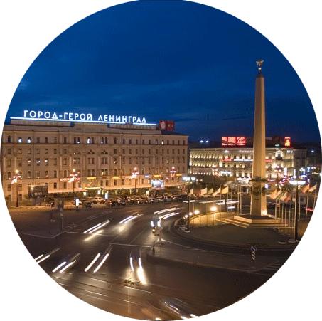 Описание: Город-герой Ленинград