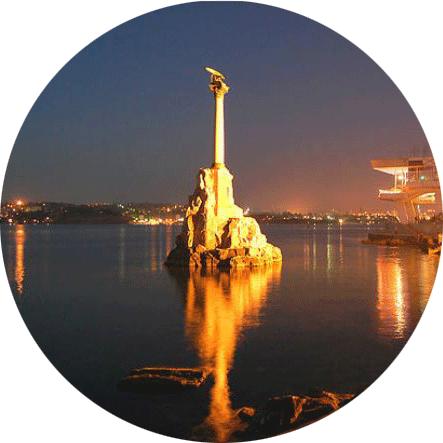 Описание: Севастопольская бухта