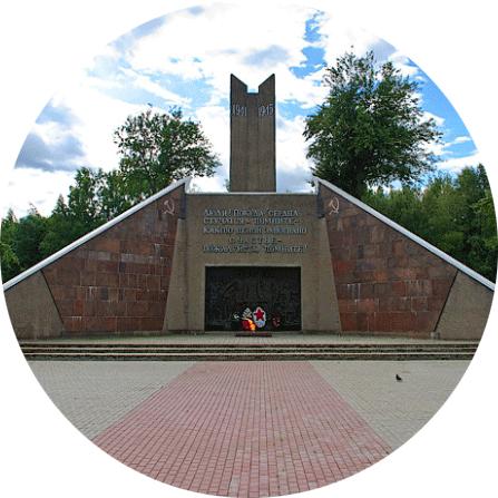 Описание: Курган в Смоленске