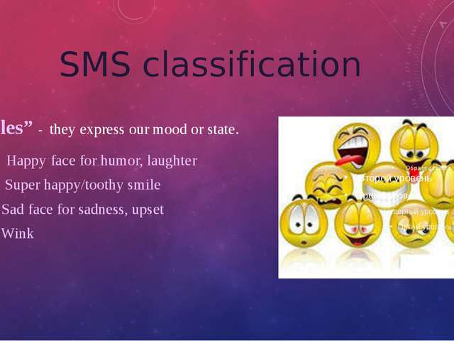 "SMS classification ""Smiles"" - they express our mood or state. :) Happy face f..."