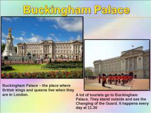 Buckingham Palace – the place where British kings and queens live when they a