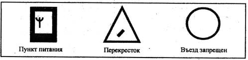 http://onlyschool.ru/images/stories/2011-09-11_145247.jpg
