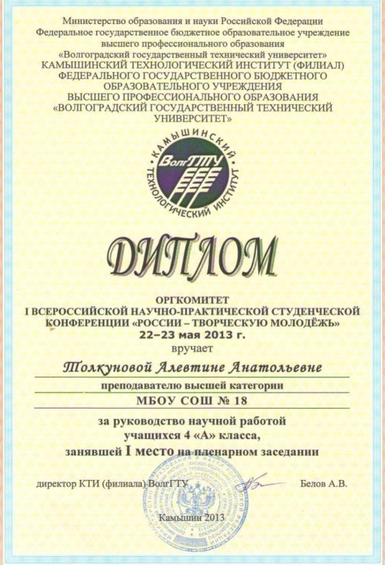 C:\Documents and Settings\Толкунова.TOLKYNOVA\Рабочий стол\Изображение.JPG