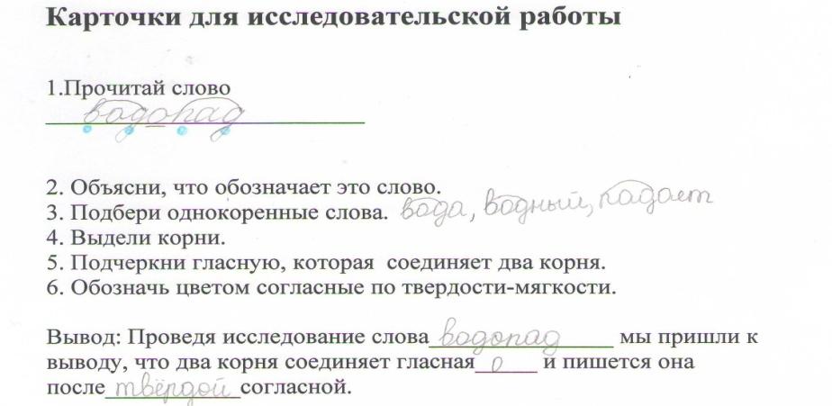 C:\Documents and Settings\Толкунова.TOLKYNOVA\Рабочий стол\2014-03-20\Изображение0003.JPG