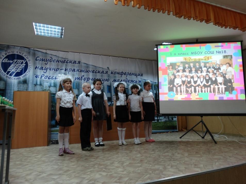 E:\с рабочего стола\в школу 2\в школу\КТИ защита проекта\DSC02820.JPG