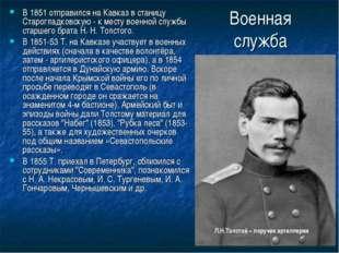 Военная служба В 1851 отправился на Кавказ в станицу Старогладковскую - к мес